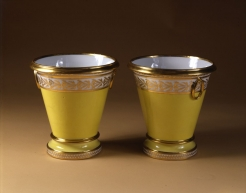 Pair Yellow and Gold Flared Cache Pots