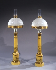 Pair Yellow Tole Sinumbra Lamps