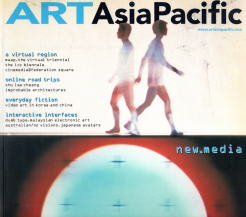 Fizzle: The Third Asia-Pacific Triennial by Hannah Fink