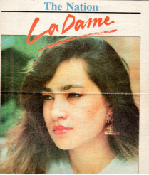 La Dame by Moneeza Hashmi