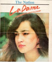 La Dame by Moneeza Hashmi