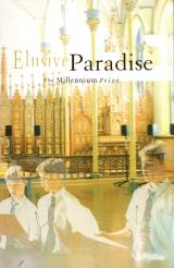 The Millenium Prize