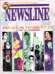 A Brush with the Past by Salima Hashmi
