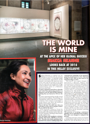 The World is Mine, Shahzia Sikander in Conversation with Amna R. Ali