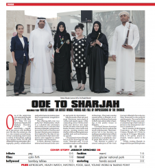 Ode to Sharjah