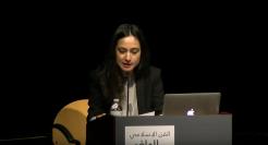 Islamic Art: Past, Present and Future