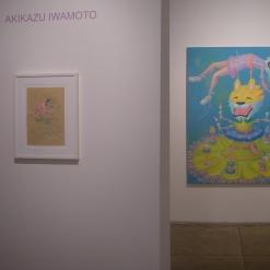 Akikazu Iwamoto
