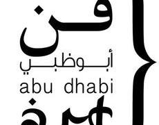 Abu Dhabi Art 2014