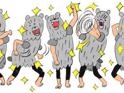 Monkey Monkey Shake Shake!