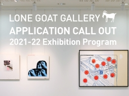Lone Goat Gallery Call For Applications 2021-22