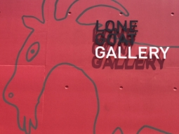 New Signage for Lone Goat