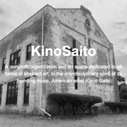 KinoSaito Arts Center opening Fall of 2019