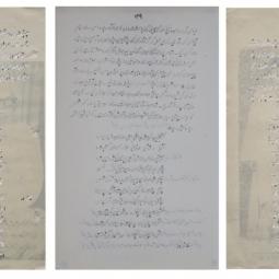 Ghulam Mohammad