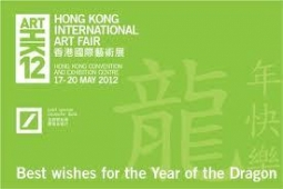 Hong Kong Internation Art Fair Logo