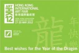 Hong Kong Internation Art Fair Logo