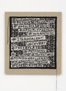 Lisa Anne Auerbach, #petmenu, 2014