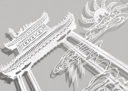 Detail ofRing - The Gatekeeper, 2015,