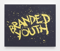 Branded Youth (For Bruce, in Anger), 2018
