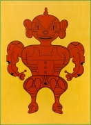 Martian Arts Made with Pre-War Rubber