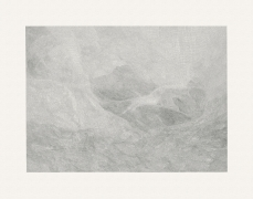 El Hanani, Linescape (from the J.W. Turner Series), 2012