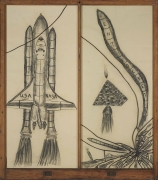 Many Different Rockets, 1999