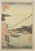 Utagawa Hiroshige (1797-1858), Yoroi Ferry, Koami-chō