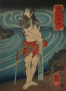 UTAGAWA KUNIYOSHI (1797-1861), Senkaji Chō (Zhang Heng)