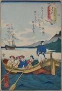 Utagawa Yoshitomi (act. ca.1850-60), View of Foreign Ships - Battira