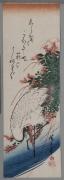 Utagawa Hiroshige (1797-1858), Crane wading in a stream before alespendanza(bush clover) bush