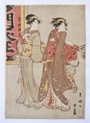 Utagawa Tokoyuni I (1769 - 1825), Bijin aibann