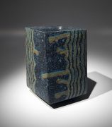 Morino Hiroaki Taimei (b. 1934), Square standing vase with key patterning in gold and turquoise overglaze