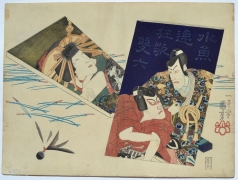 UTAGAWA KUNIYOSHI (1797-1861), Three kabuki actors on coversheet for a kyōka poetry album for the Suigyoren
