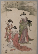 Utagawa Toyokuni I (1769-1825), Two courtesans with an attendant in a parody of the poets Bunya no Yasuhine and Sōjō Henjō