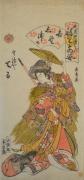 URASAKI NAGAHIDE (active 1804-1848), Yoshino Shizuka as a courtesan named Teru (bellflower)