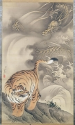 Yoshimura Kokei, Dragon and Tiger, 1836, Hanging scroll; ink, color and gold on silk, Maruyama-Shijo school, Maruyama Okyo, Japanese painting, kachoga,