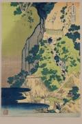 Title: Kiyotaki Kannon Waterfall at Sakanoshita on Tôkaidô; Tôkaidô Sakanoshita