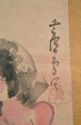 Onisenbeizu (Demon with rice cookie)