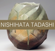 Nishihata Tadashi: Historical Context
