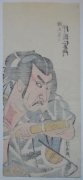 UNKNOWN OSAKA ARTIST ARTIST, Half-length portrait of the Osaka Kabuki actor Kataoka Nizaemon VII ( 1755-1837) as Tōgorō
