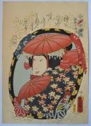 UTAGAWA KUNISADA (1786-1865), Nakamura Shikan IV (Nakamura Fukusuke I) as Shirabyōshi Sakurako