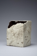 Yagi Kazuo, box-shaped vessel, glazed stoneware, 1966, Japanese sculpture, Japanese pottery, Japanese ceramics, Japanese contemporary ceramics, Japanese vessel