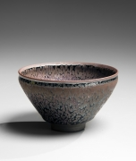 Kamada Kōji (b. 1948), Classic conical bowl with purple tenmoku glaze