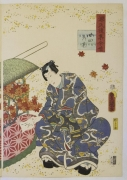 Utagawa Kunisada,  (1786-1865), 1859, 1st month, Genji reads a poem slip hanging from a branch, Oban tate-e diptych, diptych, Japanese hanga, Japanese woodblock prints, Japanese ukiyoe, Japanese ukiyo-e, Japanese hanga, Japanese bijinga