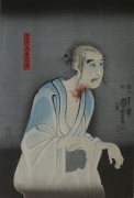Utagawa Kuniyoshi (1797-1861), The ghost of Asakura Tōgō and Orikoshi Dairyō Masatomo