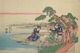 UTAGAWA HIROSHIGE (1797-1858), Women pounding cloth at the Tōi Tama river in Settsu Province