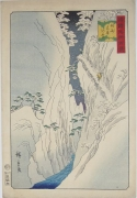 Subject: Snow at Kiso Gorge in Shinshû, from the series 100 Famous Views of the Provinces
