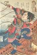 Subject: Richitaisai Genshôji being attacked on his boat from the series,  108 Heroes of the Popular Suikoden All Told
