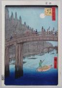 Subject: Bamboo Yards, Kyôbashi Bridge from the series  One Hundred Famous Places in Edo