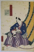 Utagawa Kunisada, (1786-1865), Kashiwagi holds a cat belonging to Princess Sannomiya, ch. 50, 1858, 12th month, Oban tate-e diptych, diptych, Japanese ukiyoe, Japanese ukiyo-e, Japanese woodblock print, Japanese hanga, Japanese bijinga