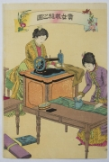 Adachi Ginko, (act. ca. 1870-1900), Illustration of Ladies Sewing, Kijo saiho no zu, 1887,  Oban tate-e triptych, Japanese woodblock print, Japanese ukiyoe, Japanese ukiyo-e, Japanese hanga, Japanese Meiji hanga
